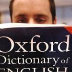 В Большой Оксфордский словарь внесены изменения