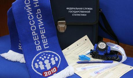 Опубликованы первые результаты переписи в России