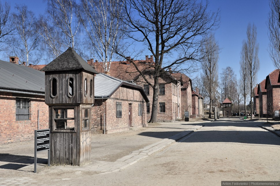 Аушвиц-Биркенау (Освенцим)