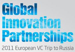 Второй интернациональный форум глобального инновационного партнерств