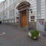 Национальный музей литературы, Киев