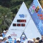 Часы ведут обратный отсчёт 1000 дней