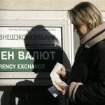В обменниках Беларуси нет валюты