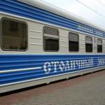 В поезде Киев - Москва упростили таможенный контроль