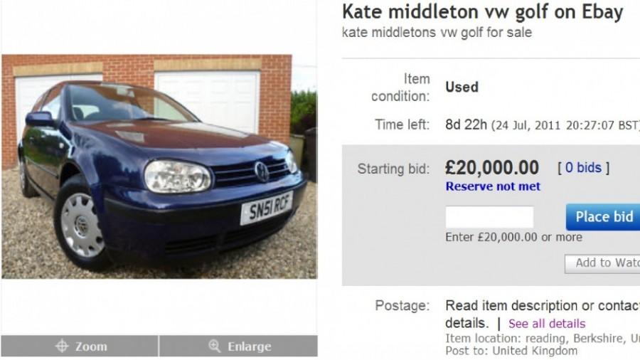 продается машина Кейт Миддлтон