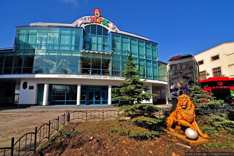 Симферополь - столица солнечного Крыма