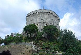 Круглая башня Виндзорского замка