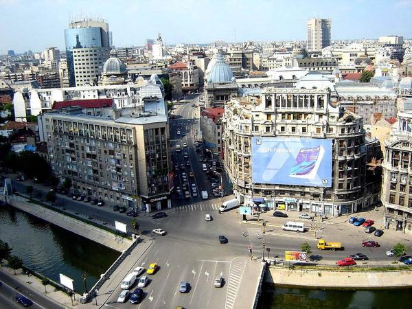 Сердце Румынии - Бухарест