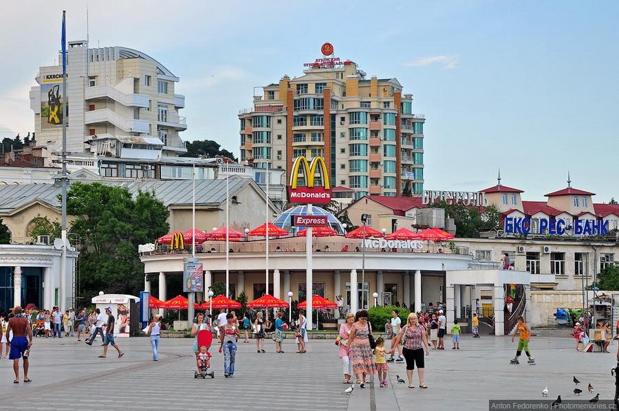 Ялта - сердце Крыма