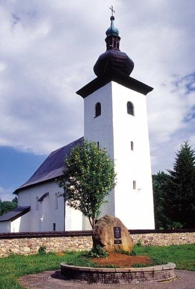 Центр Европы - Камень с табличкой в Польше