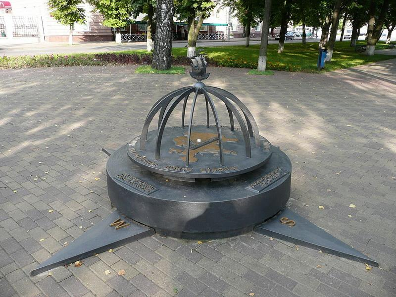 Центр Европы - Памятный знак в Белоруссии