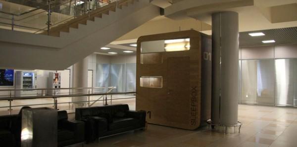 Пробные образцы уже установлены в одном из терминалов