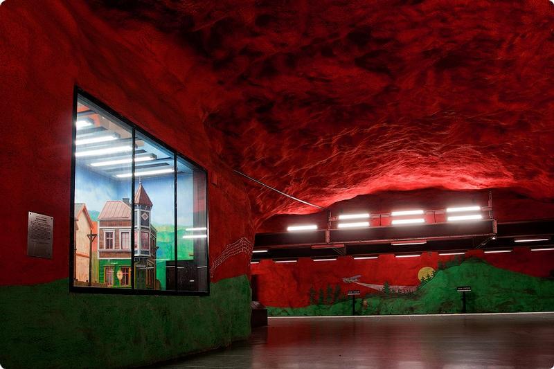 Метро Стокгольма - жерло вулкана
