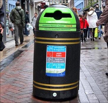 Урна отблагодарит за выброшенный мусор