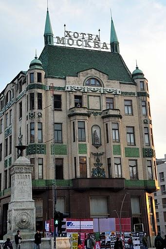 Отель Москва (!) упс..