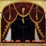 """Бывшая """"Царская"""", а теперь """"Президентская ложа"""", 8 октября, Москва"""