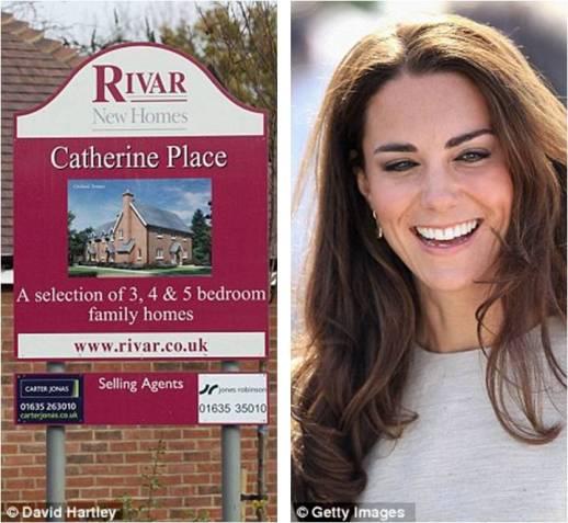 Новое жилье в честь герцогини Кембриджской