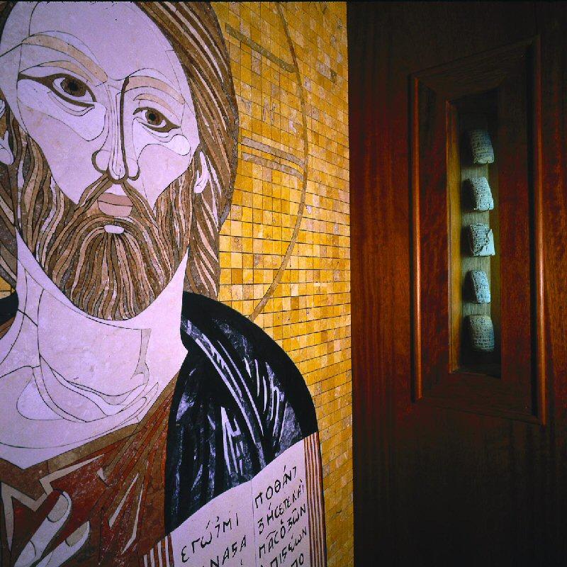 Мозаичное изображение Иисуса Христа
