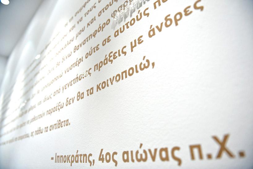 Клятва Гиппократа во всю стену