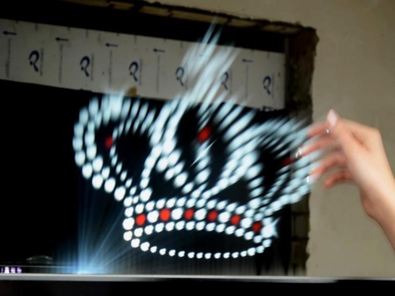 Изображение, проецируемое с использованием технологии FogScreen
