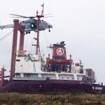 Крушение грузового судна во Франции