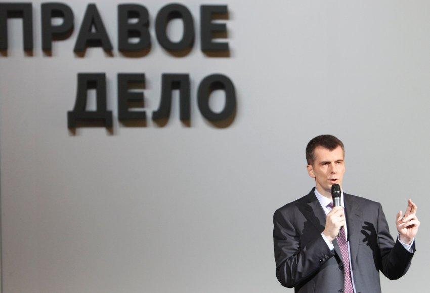 Выступление на партийном съезде в сентябре 2011 года, буквально в четверг Прохоров объявил о выходе из партии