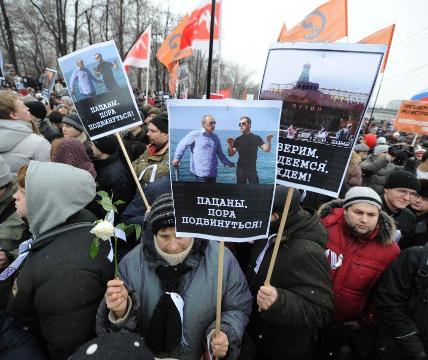 Протесты на Болотной площади 10 декабря 2011 года