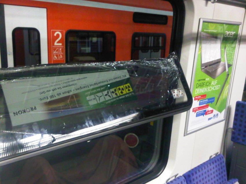 К концу акции разбитые и поврежденные окна были в 50 поездах