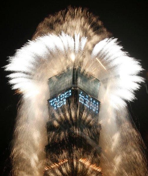 Вот это да! Самый высокий небоскреб Тайваня - Taipei, казалось, взорвется