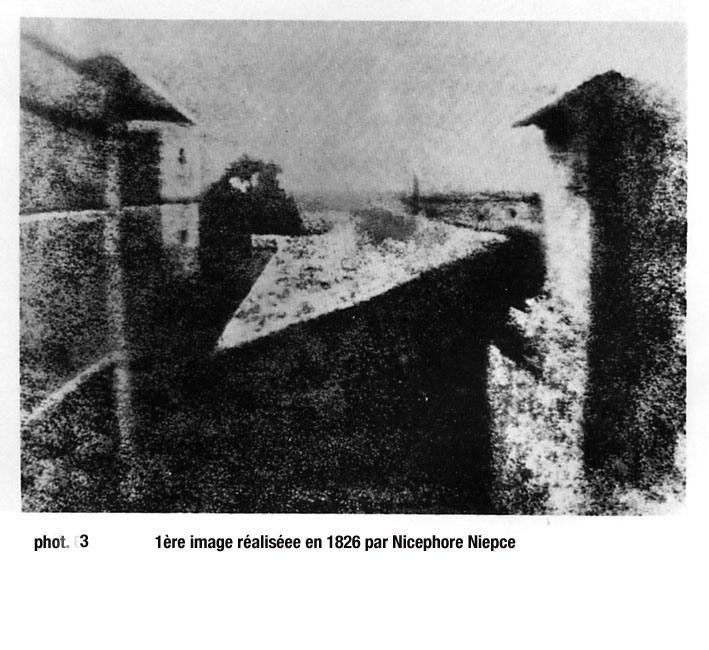 Первая фотография - Вид из окна