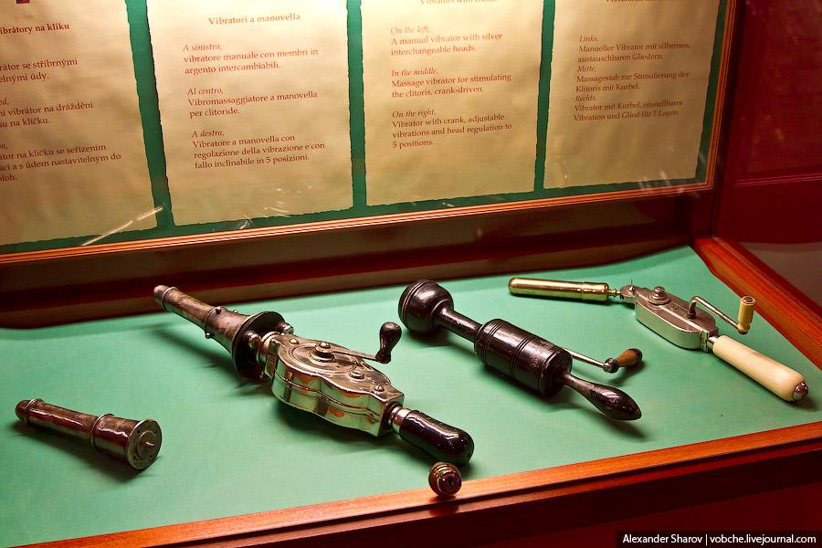 Музей сексуальных предметов