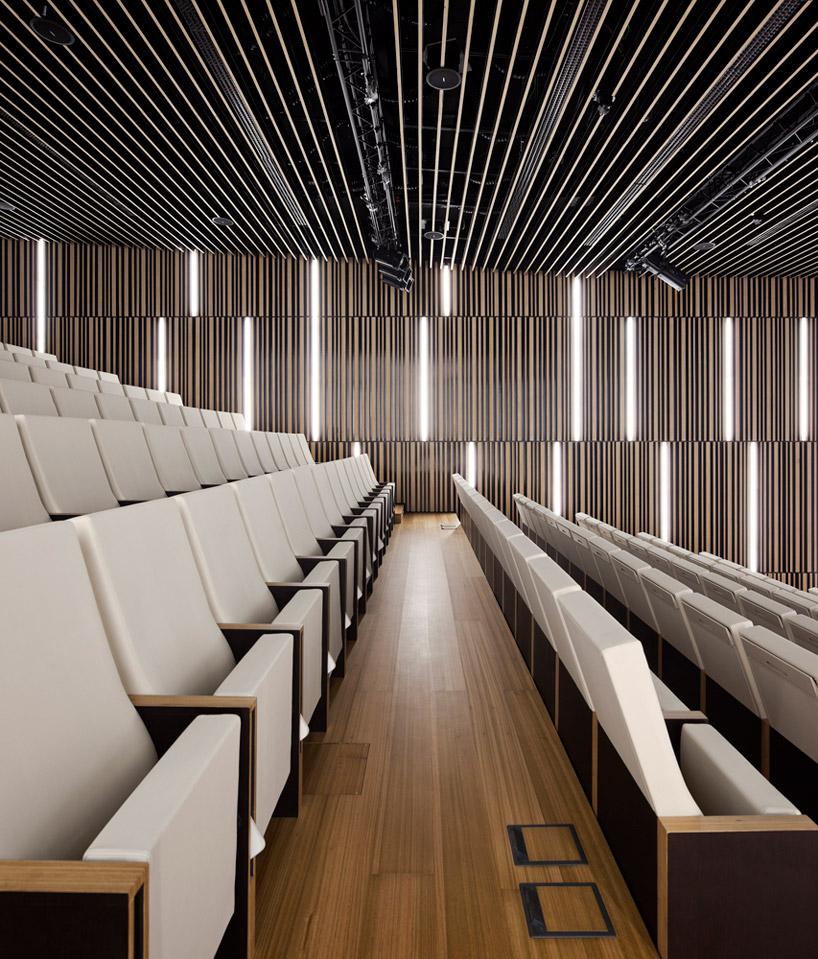 Лекционные залы Центра