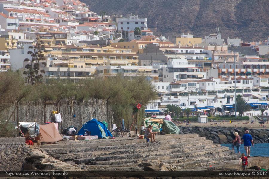 Дикари на пляже в Лас Америкас