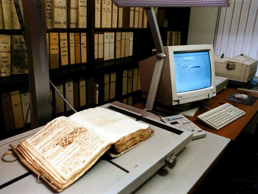 Документы инквизиции