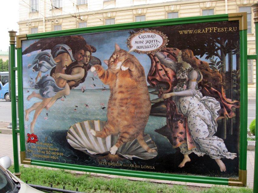 http://europe-today.ru/media/2012/02/image-320318-galleryV9-wrgh1.jpg