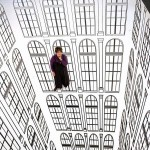 Иллюзия 3D Глубина в Польше