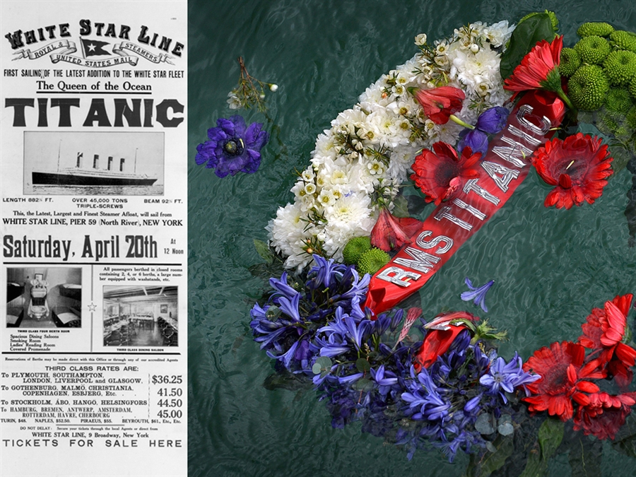 В память о Титанике