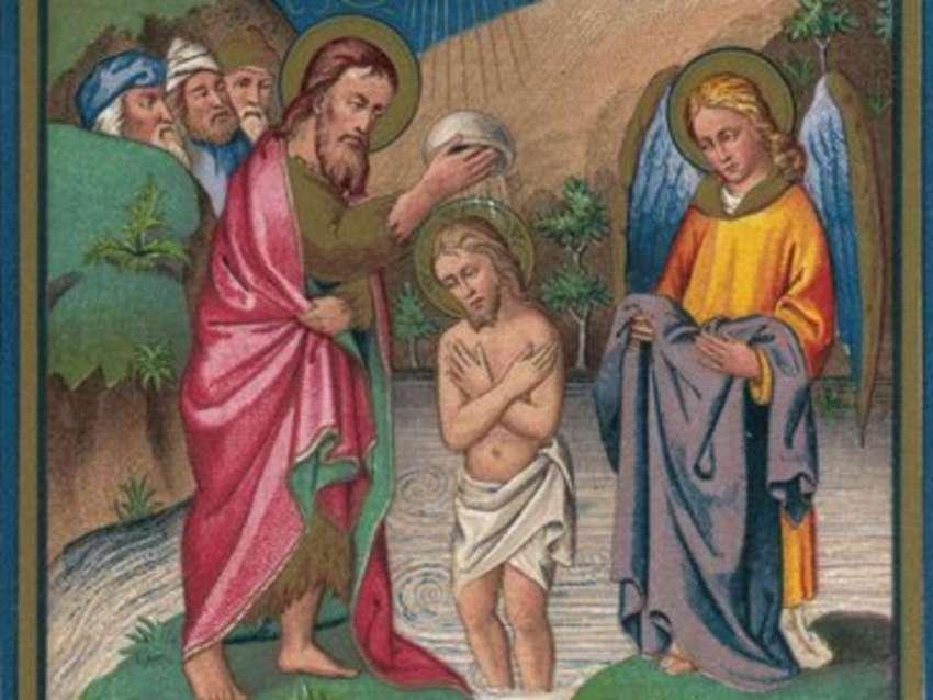 Согласно Библии, Иоанн Креститель крестил самого Иисуса Христа
