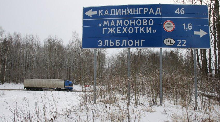 На границе с Польшей