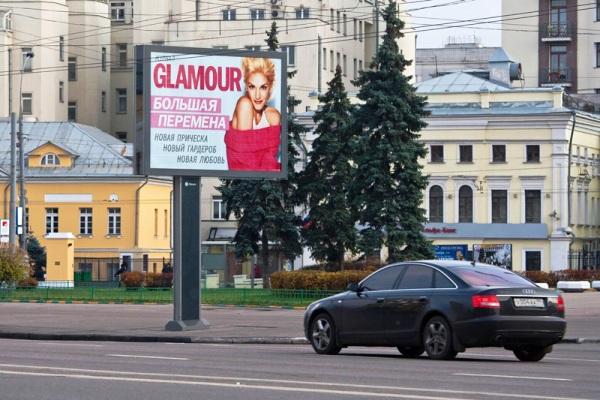 Реклама в городах