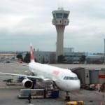 Аэропорт Станбул-Ататюрк