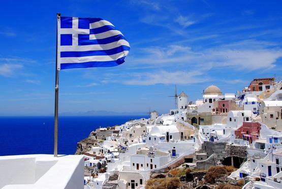 Дорогая Греция