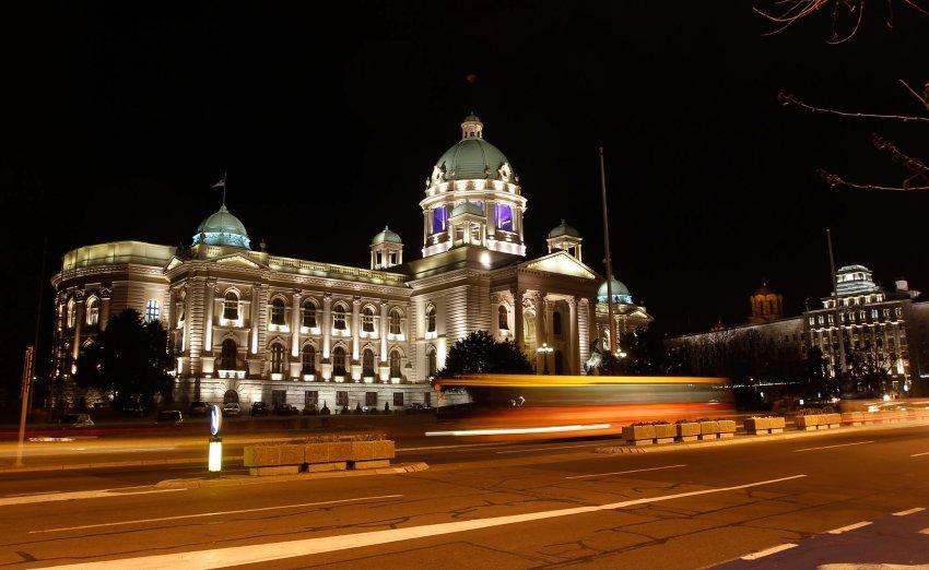 Сербский Парламент