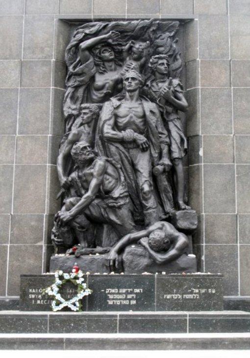 Памятник погибшим во время восстания в апреле 1943 года