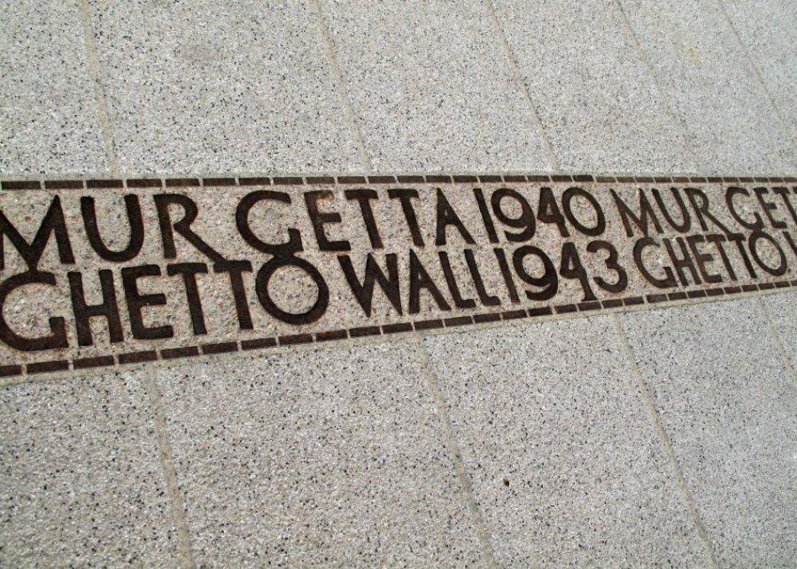 Надпись на стене, ограждавшей гетто