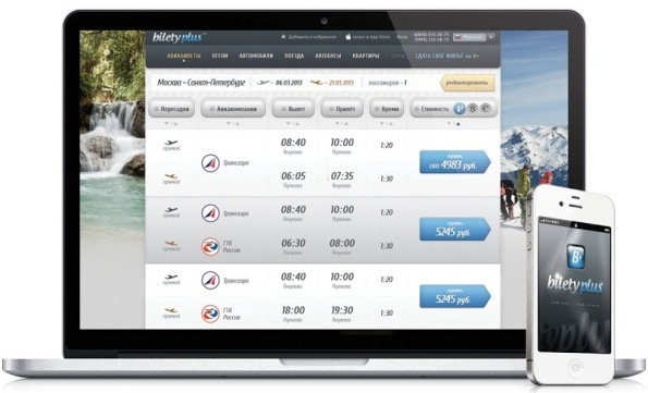 Сервис поиска билетов на сайте Biletyplus.ru