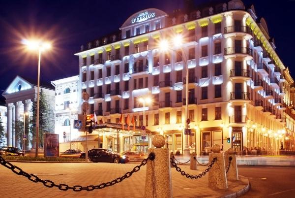 Гостиницы Минска