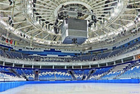Дворец зимних видов спорта Айсберг