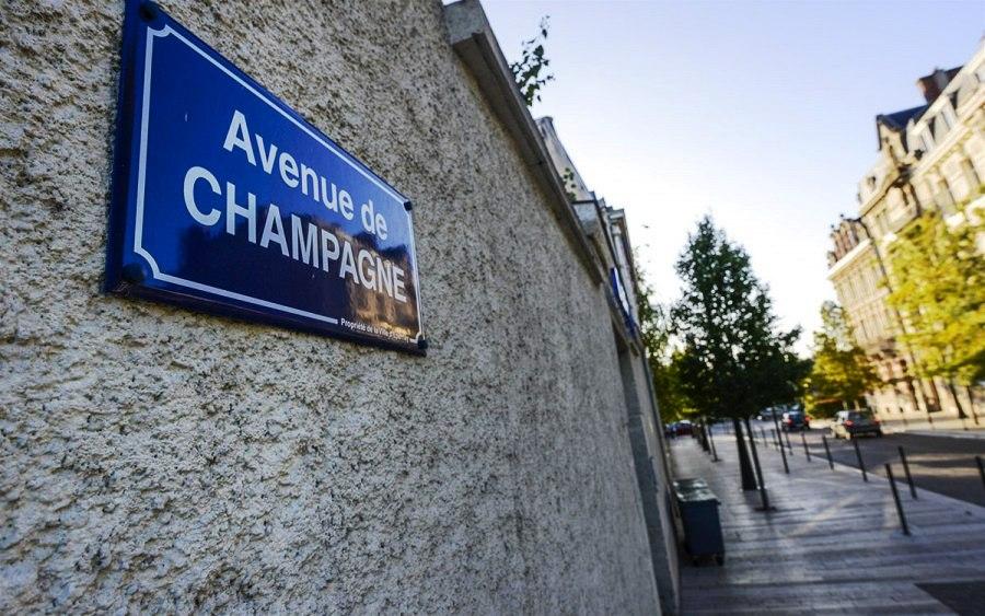 Достопримечательности Франции: Авеню де Шампань