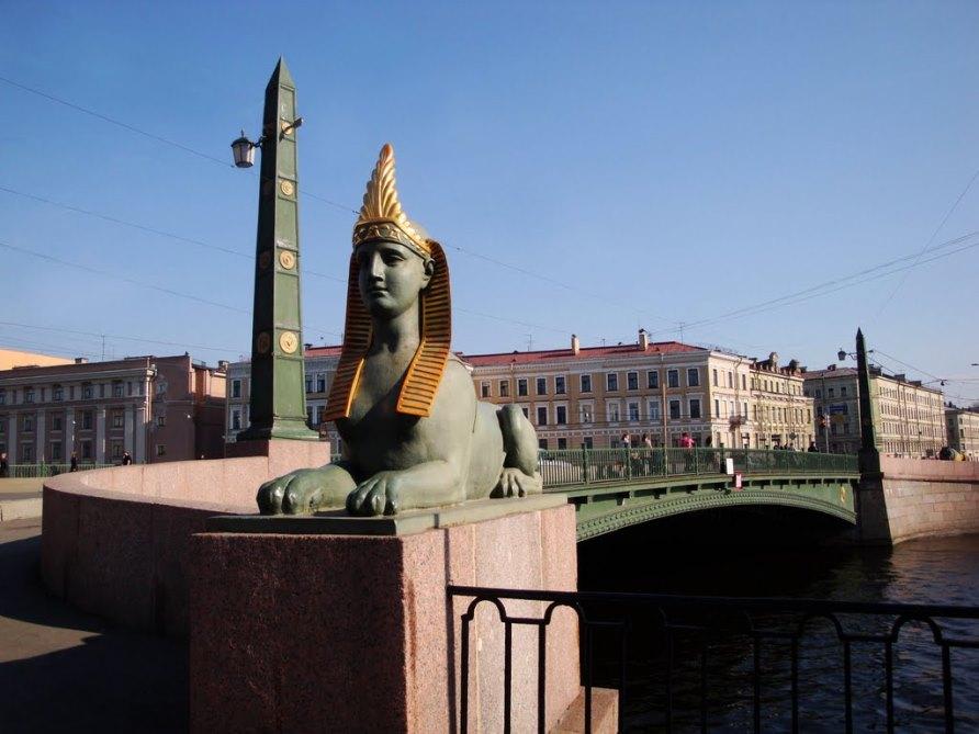 Достопримечательности Санкт-Петербурга, Египетский мост
